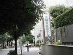 高輪東武ホテルの前を通ります。